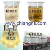 Buy cheap Agriculture PCE concrete admixture polycarboxylate superplasticizers from wholesalers