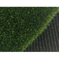 Buy cheap Pet Turf. Artificial Grass for Dogs. from wholesalers