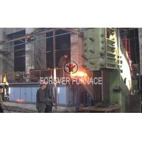 Buy cheap Bar Induction Heating Furnace Before Forging from wholesalers