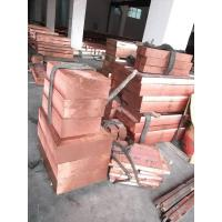Buy cheap Metal&mineral Copper Ingot from wholesalers