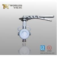 Buy cheap Two Holes Wafer Butterfly Valve product