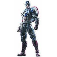 Buy cheap Marvel Universe Variant Play Arts Kai Captain America Action Figure from wholesalers