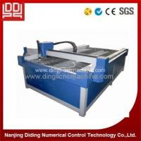 Buy cheap CNC plasma cutters for sale from wholesalers