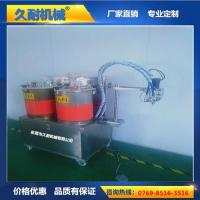 Buy cheap Two-component silicone dispensing from Wholesalers