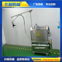 Buy cheap Precision Glue two-component epoxy resin infusion machine machine AB from wholesalers