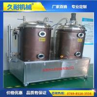Buy cheap Epoxy dispenser / unsaturated resin automatic matching plastic injection machine from wholesalers
