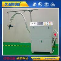 Buy cheap Component polyurethane glue filling machine JND-232 from wholesalers