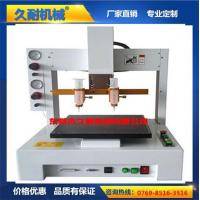 Buy cheap Automatic dispenser / automatic filling plastic machine from wholesalers