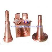 Buy cheap Tungsten Copper Military from wholesalers
