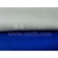 Buy cheap 55% coolmax 45% topcool dry fit mesh fabric from wholesalers