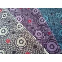 Buy cheap printed spandex drop needle textile fabric from wholesalers
