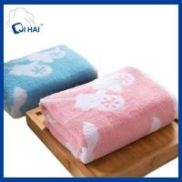 Buy cheap Pure cotton cut pile yarn-dyed jacquard face towel manufacturer from wholesalers