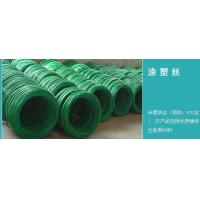 Buy cheap pvc coated wire rope PVC Coating Wire from wholesalers