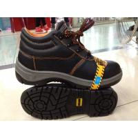 Buy cheap slip on safety shoes Safety Shoes from wholesalers