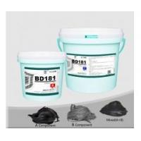 BD120 wear resistant ceramic metal epoxy compound adhesive