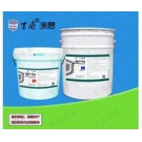 Buy cheap commonly use anti wear abrasion resistant ceramic adhesive from wholesalers