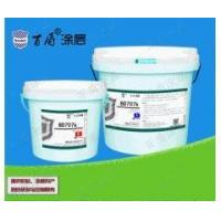 Buy cheap BD707K fast curing wear resistant fine particle coatings product