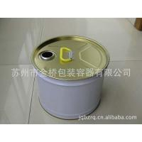 Buy cheap White Printed Antirust Coated Coating or Painting Drum 10L from wholesalers