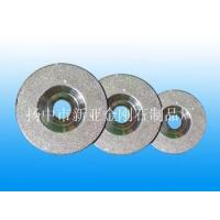 Buy cheap 9.Electroplated Diamond Disc from wholesalers