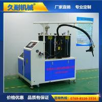 Professional custom pultruded polyurethane two-component PU perfusion system equipment