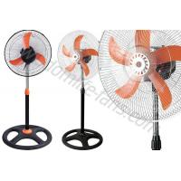 Buy cheap Stand Fans WLSF-4503 from wholesalers