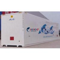 Buy cheap Special ultra-cold refrigerated containers from wholesalers