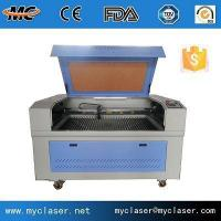 Buy cheap 1290 Laser Mat Board Cutting Machine from wholesalers