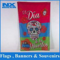Buy cheap large vinyl banners|large custom banner|large custom vinyl banners from wholesalers