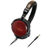 Buy cheap Portable Headphones ATH-ESW9 from wholesalers