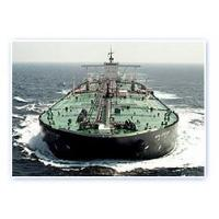 Buy cheap Oil Tanker from wholesalers