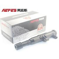 Buy cheap APS-08025 IGNITION COIL 7700875000 FIT FOR Renault Sagem from wholesalers