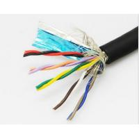 Buy cheap Professional manufacture cat5 polyethylene wire shielded twisted pair from wholesalers