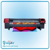 Buy cheap Seiko Printer YHS-1000 from wholesalers