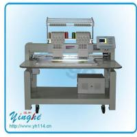 Buy cheap Computer sewing embroidery machines from wholesalers