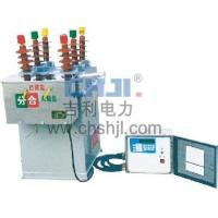 Buy cheap CHZ 12kV-40.5kV outdoor auto recloser from wholesalers