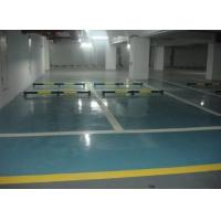 Buy cheap Self-leveling Colored finish coat from Wholesalers