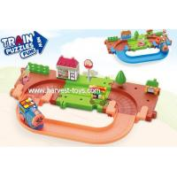 Buy cheap HI-8029 Building Block Toy Train,Set Train from wholesalers