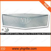 Buy cheap 2008-2013 Cadillac CTS (Not For CTS-V) Main Upper Wire Mesh from wholesalers