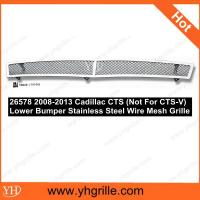 Buy cheap 2008-2013 Cadillac CTS (Not For CTS-V) Lower Bumper Wire Mes from wholesalers
