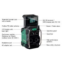 Buy cheap UR18DSL2 Li-ion Cordless Tools from wholesalers