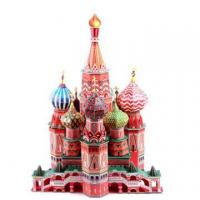 Buy cheap 3D Vasile Assumption Cathedral Puzzle from wholesalers