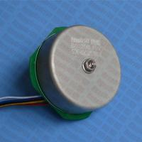 Buy cheap B6020S Outer Rotor Brushless DC Motor from wholesalers