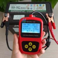 Buy cheap Car Battery Tester Micro-10012V 30A~100A Car Battery Tester from wholesalers