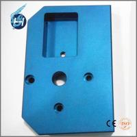 Buy cheap aluminium bead blast and blue anodizing products from wholesalers