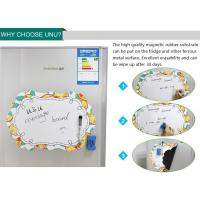 Buy cheap A3 decorative magnetic dry erase board from wholesalers