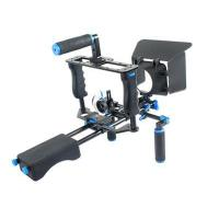 Buy cheap DSLR Rig Kit-D211 from wholesalers