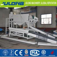 Buy cheap Mobile Gold Mining Trommel Screen Machine from wholesalers