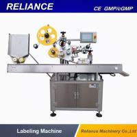 wrap around label machine