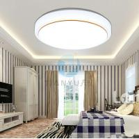 Buy cheap All White Round Led Ceiling Light Fixtures from wholesalers