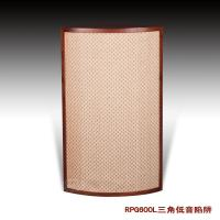 Buy cheap Sound absorption column from wholesalers